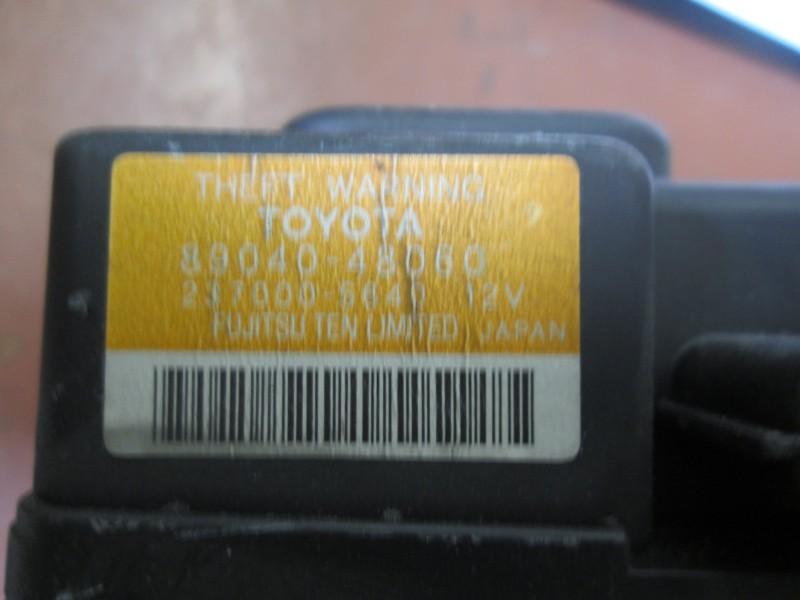 Сирена Lexus Rx270 AGL10 1AR-FE 2012