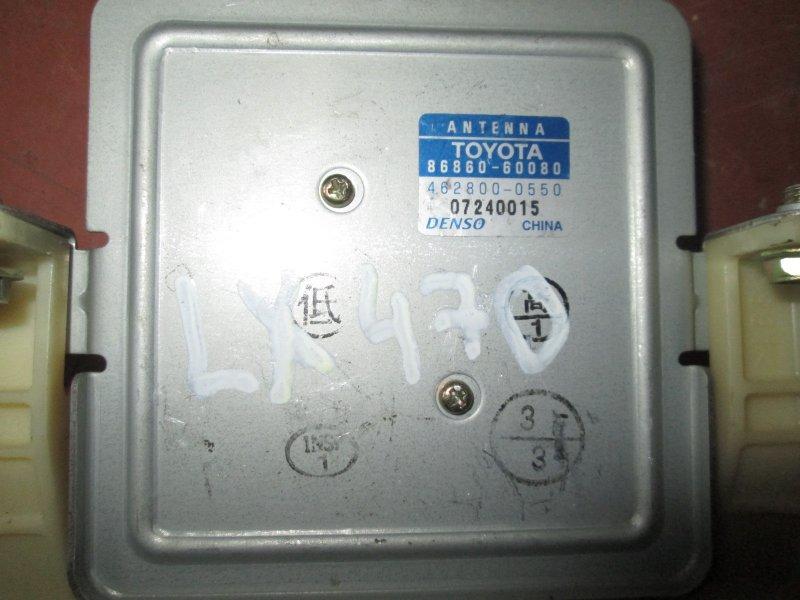 Усилитель антенны Lexus Lx470 UZJ100 2UZ-FE 2004
