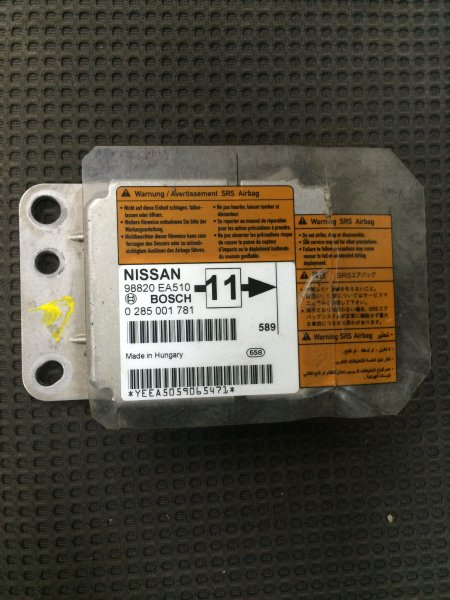Эбу air bag Nissan Pathfinder R51M YD25 2005