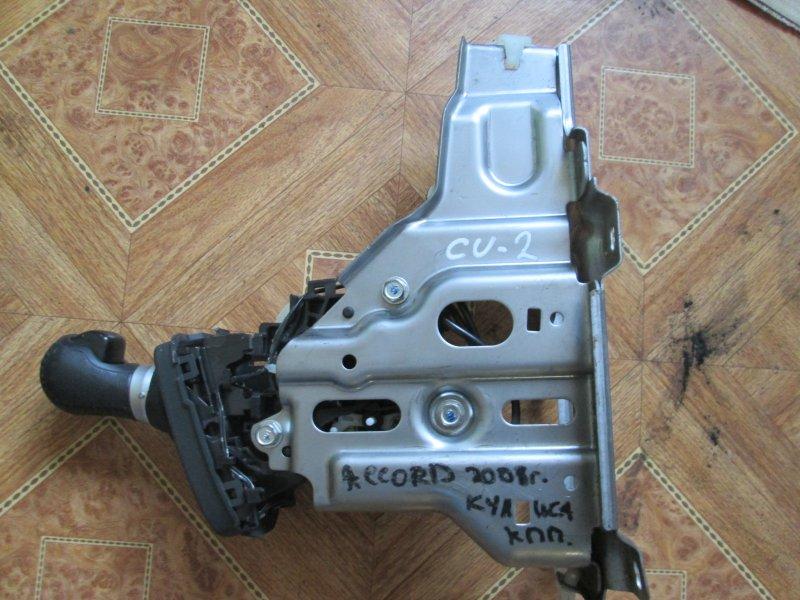 Селектор кпп Honda Accord CU2 K24Z3 2008