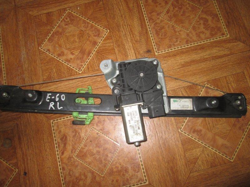 Стеклоподъёмный механизм Bmw 5-Series E60 N52B25A 2006 задний левый