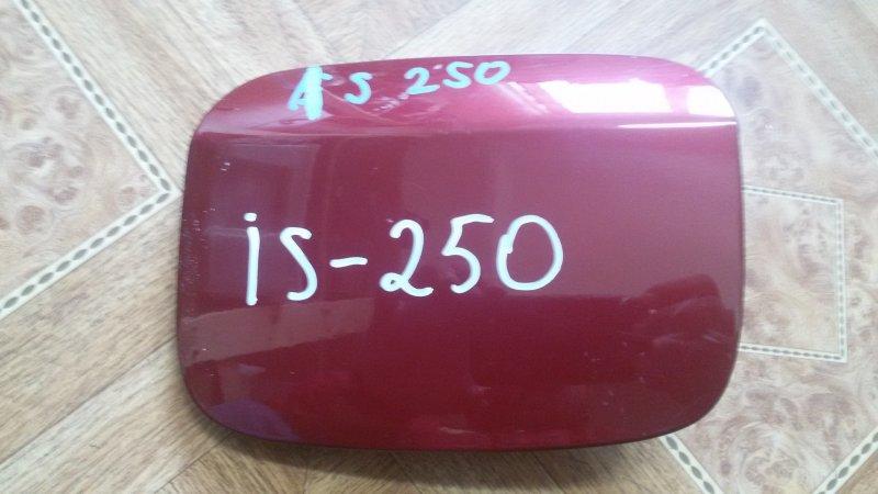 Лючок топливного бака Lexus Is250 GSE20 4GR-FSE 2007