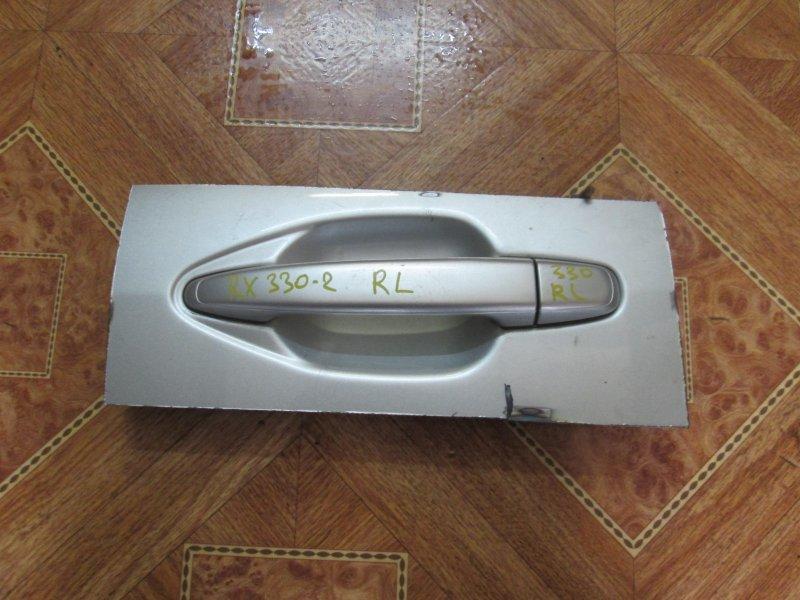 Ручка двери внешняя Lexus Rx330 MCU38 3MZ-FE 2005 задняя левая
