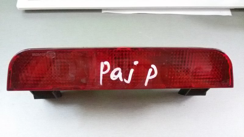 Повторитель стоп-сигнала Mitsubishi Pajero Sport KH4W 4D56 2012 задний
