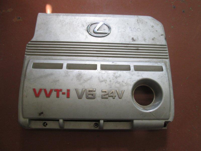 Крышка двигателя декоративная Lexus Es300 MCV30 1MZFE 2002
