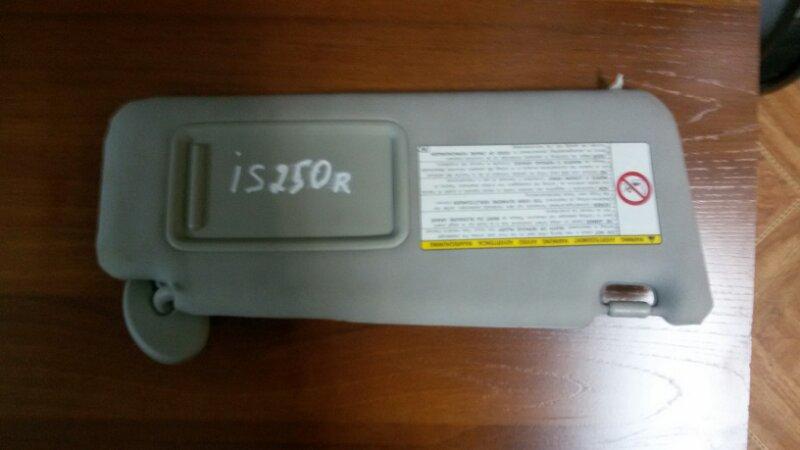 Козырек солнцезащитный Lexus Is250 GSE20 4GR-FSE 2007