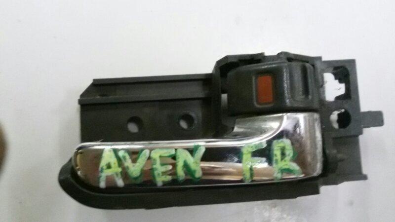 Ручка двери внутренняя Toyota Avensis ZZT251 1ZZ-FE 2004 передняя правая