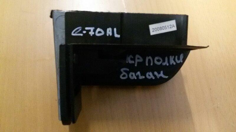 Кронштейн Bmw X5 E70 M57TU2D30 2008 задний левый