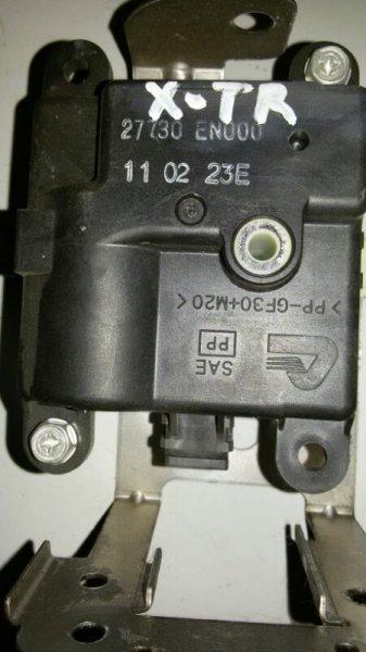 Сервопривод заслонок печки Nissan X-Trail T31 QR25DE 2012