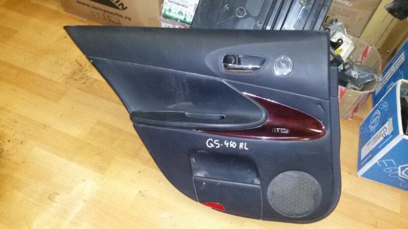 Обшивка двери Lexus Gs450H GWS191 2GR-FSE 2008 задняя левая