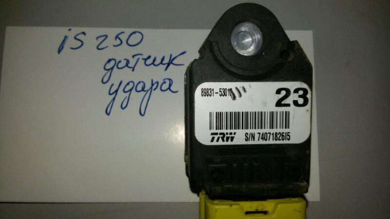 Датчик airbag Lexus Is250 GSE20 4GR-FSE 2007