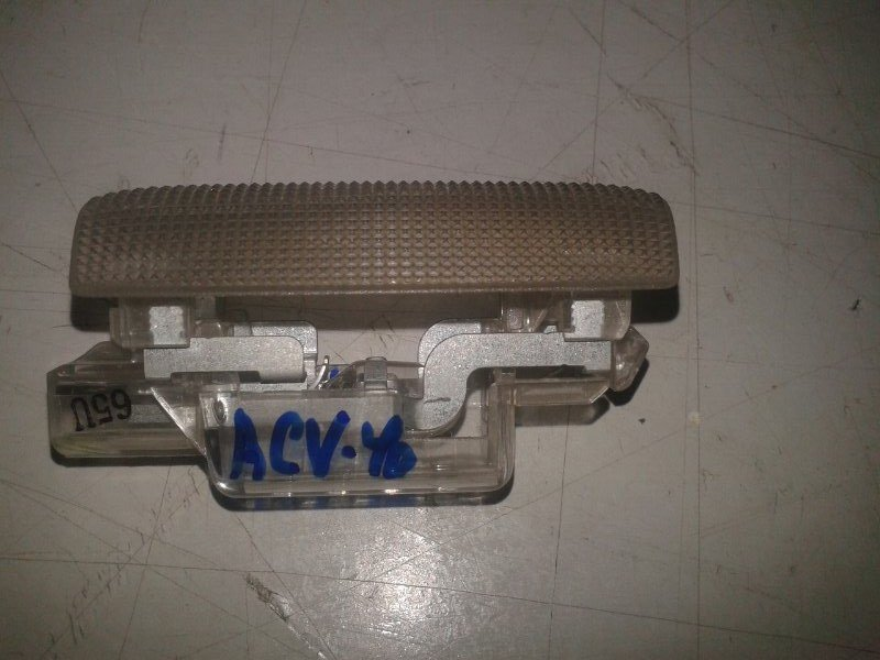 Плафон салона Toyota Camry ACV40 2AZ-FE 2007 передний правый