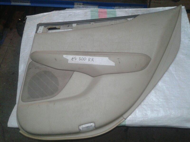 Обшивка двери Lexus Es300 MCV30 1MZ-FE 2002 задняя правая