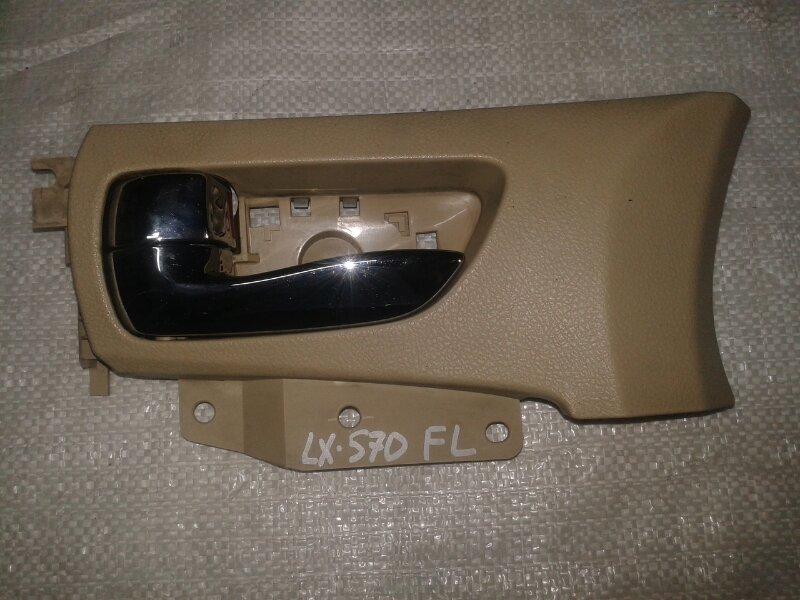 Ручка двери внутренняя Lexus Lx570 URJ201 3UR-FE 2009 передняя левая