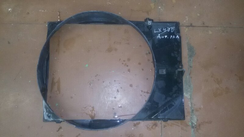 Диффузор вентилятора охлаждения двс Lexus Lx470 UZJ100 2UZ-FE 2004