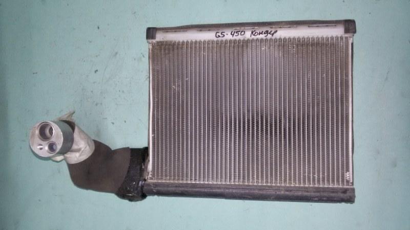 Радиатор кондиционера Lexus Gs450H GWS191 2GRFSE 2008