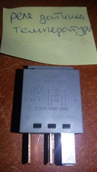 Реле Bmw 5-Series E60 N52B25A 2006