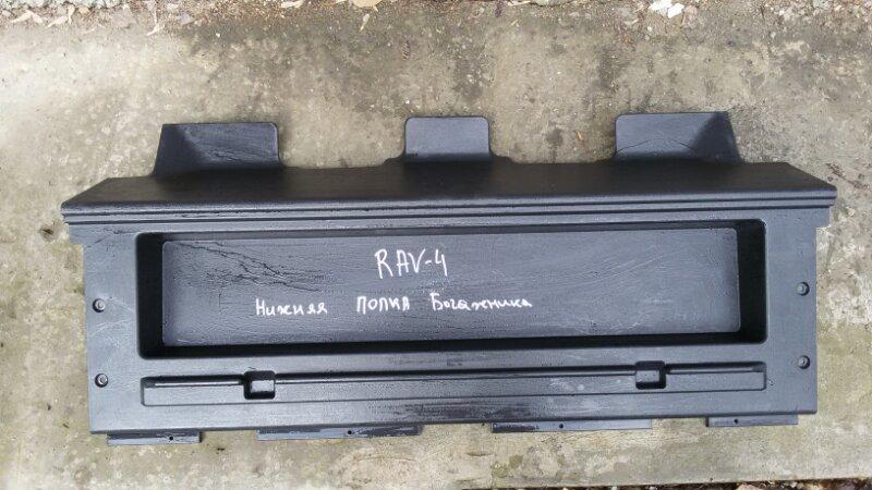 Обшивка багажника Toyota Rav4 ACA31 3ZRFE 2011