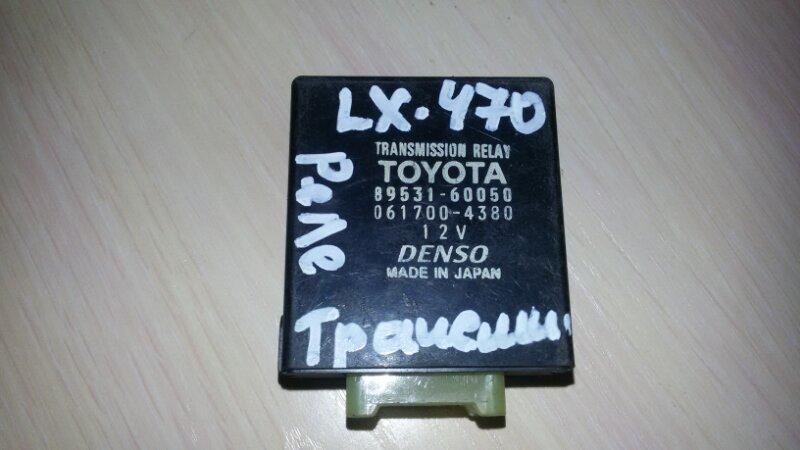 Реле Lexus Lx470 UZJ100 2UZ-FE 2004