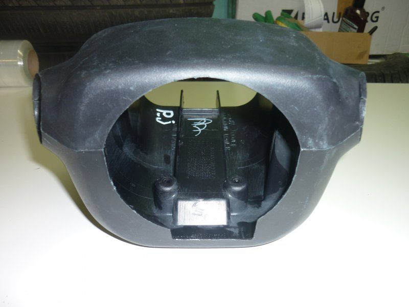 Кожух рулевой колонки Mitsubishi Pajero Sport KH4W 4D56 2011