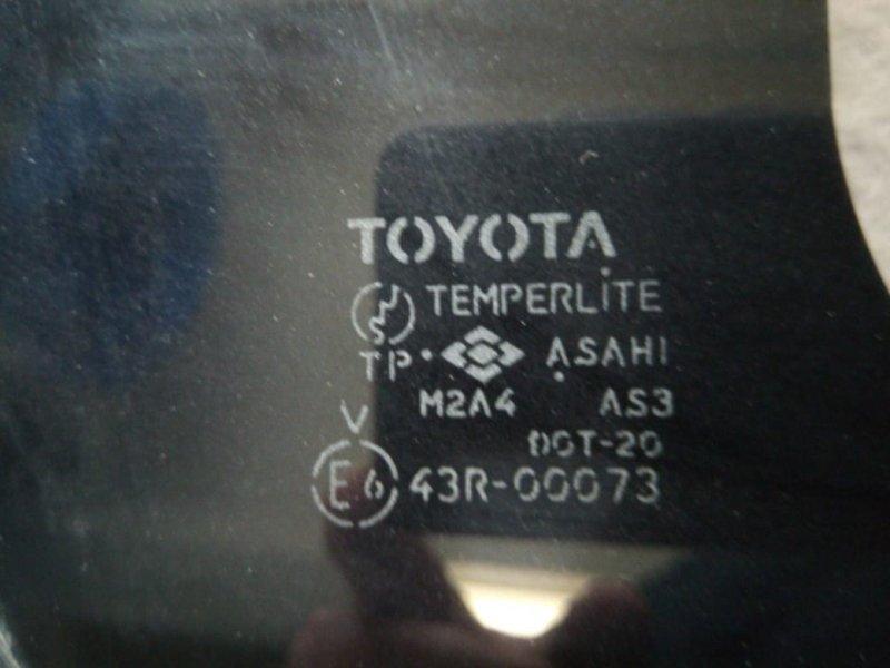 Крышка люка Toyota Land Cruiser 100 J100 2005 передняя верхняя