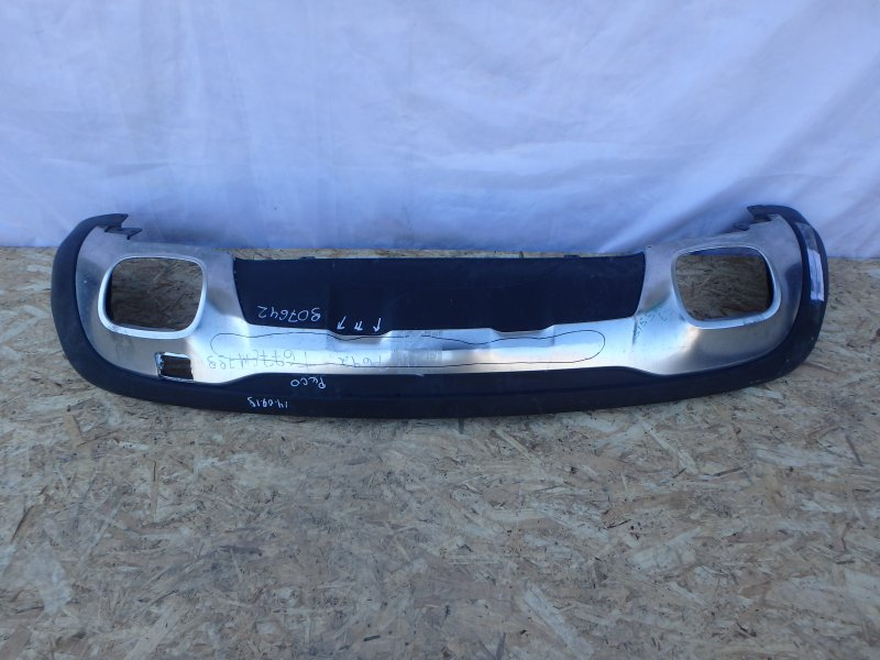 Накладка на бампер Mercedes-Benz Gla-Class X156 M133E20, M270E16, M270E20, M651D22, OM607 2018 задняя нижняя
