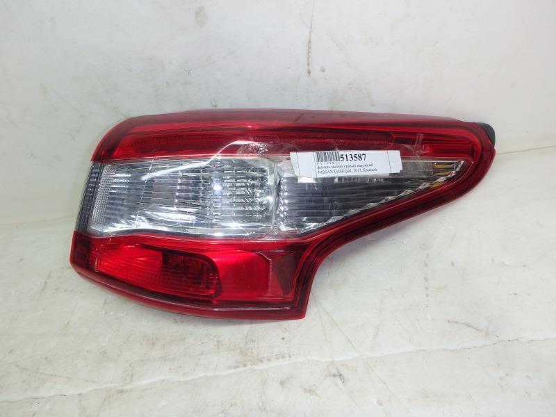 Задний фонарь Nissan Qashqai J11 H5FT, HRA2DDT, K9K, MR16DDT, MR20DD, R9M 2017 задний правый