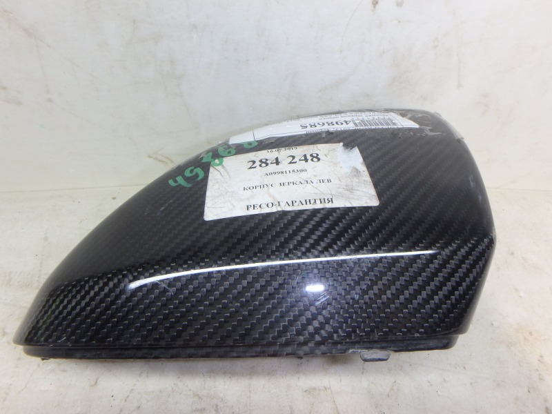 Зеркало заднего вида боковое Mercedes-Benz S-Class V222, W222 M157DE55LA, M276DE30LA, M276DE35, M277E60, M278DE40LA,