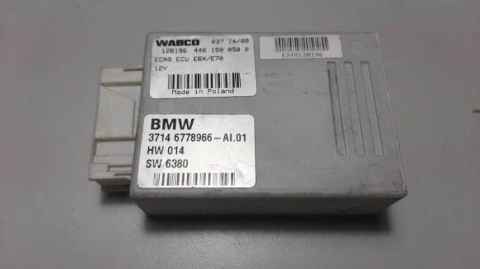 Блок управления подвеской Bmw X5 E70 M57D30 2008