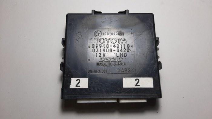 Блок управления светом Lexus Rx330 MCU38 3MZ-FE 2004