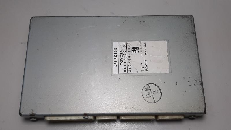 Блок управления Lexus Lx570 URJ201 3UR-FE 2009