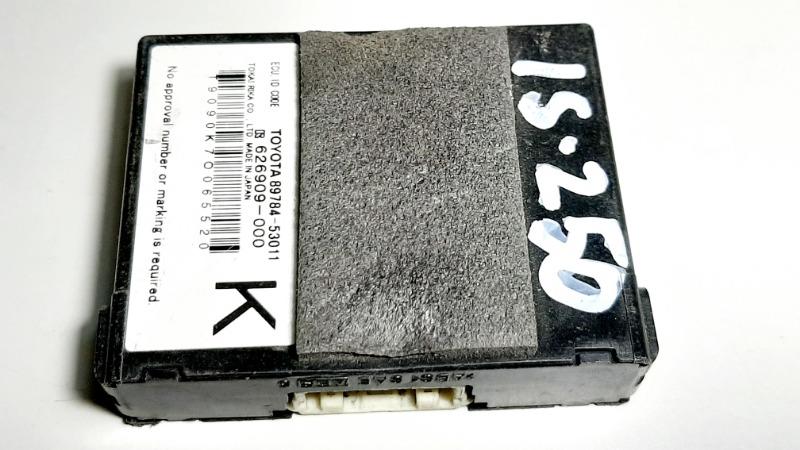 Блок иммобилайзера Lexus Is250 GSE20 4GR-FSE 2007