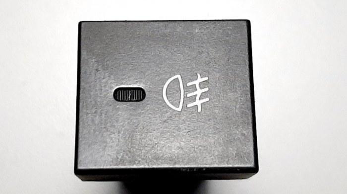 Кнопка, переключатель Hyundai Santa Fe CM G4KE, 2.4L 2010
