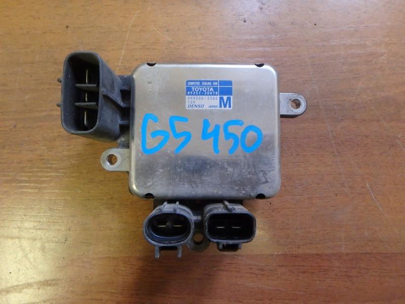 Блок управления Lexus Gs450H GWS191 2GRFSE 2007