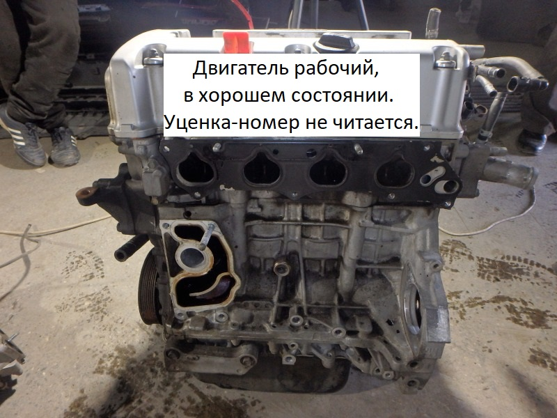 Двигатель в сборе Honda Accord, Cr-V, Crosstour, Edix, Element, Elysion, Odyssey, Stepwgn CL9, CL7, CU2, CU1, CW, RE, RD, TF K24A,