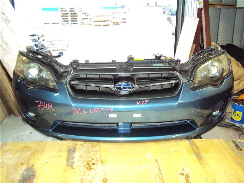 Ноускат Subaru Legacy BL5 передний
