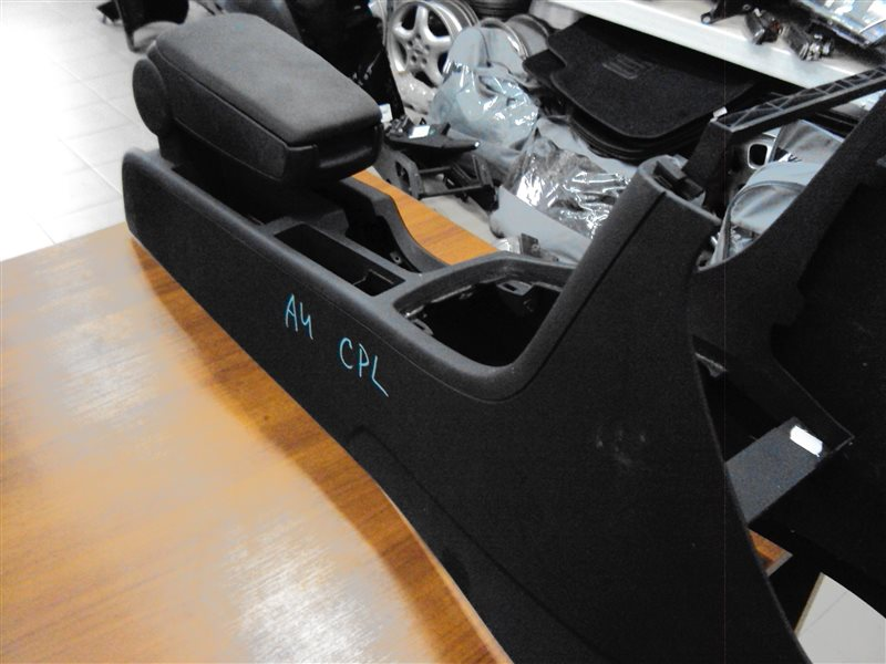 Подлокотник Audi A4 B6