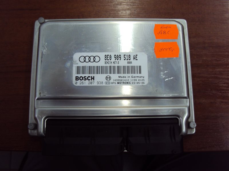 Блок управления двигателем Audi A4 B6 AMB 2002