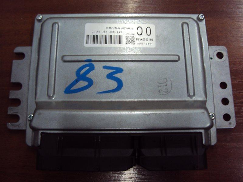 Блок электронный Nissan X-Trail T30 QR20 2006