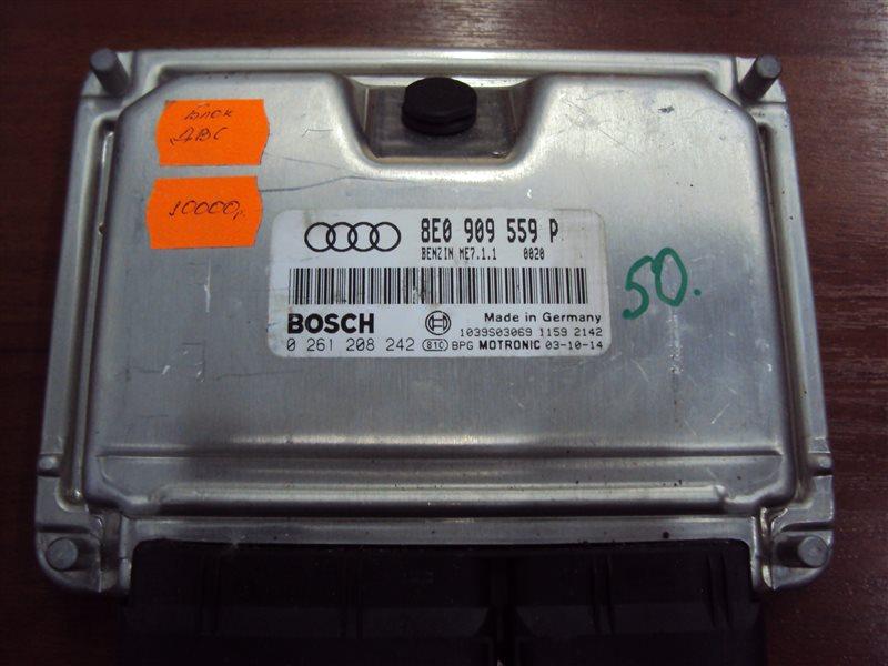 Блок управления двигателем Audi A6 C5 ASN 2003