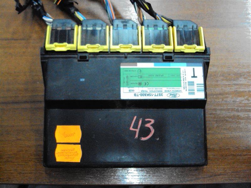 Блок управления центральным замком Ford Mondeo 3 ЛИФТБЭК 2004
