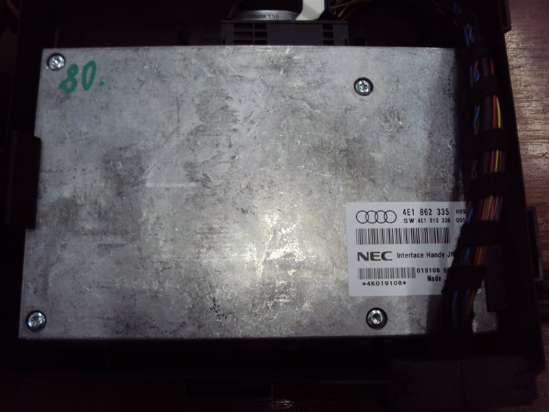 Блок управления интерфейсом Audi A4 B8 CDHB 2008