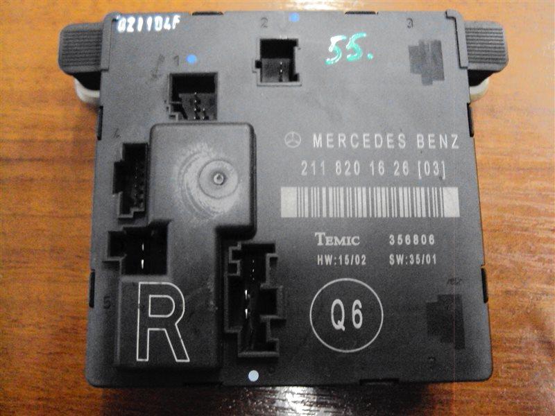 Блок комфорта Mercedes-Benz E W211 113.967 2002