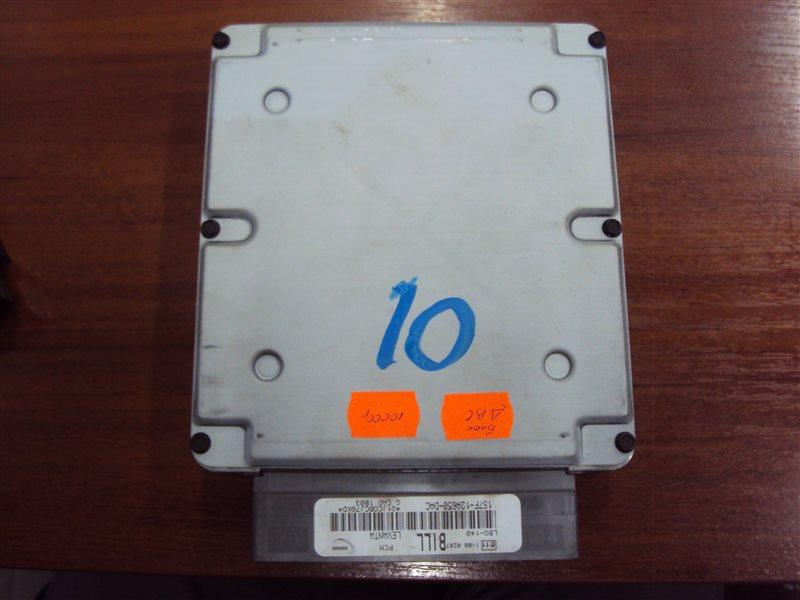 Блок управления двигателем Ford Mondeo 3 УНИВЕРСАЛ CJBB 2002