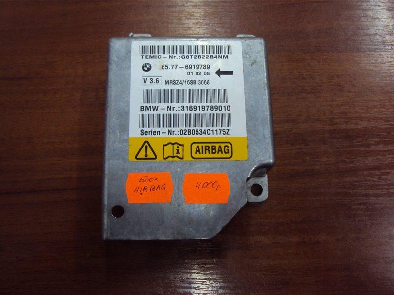 Блок управления аирбаг Bmw 5-Series E39 256S5 2002