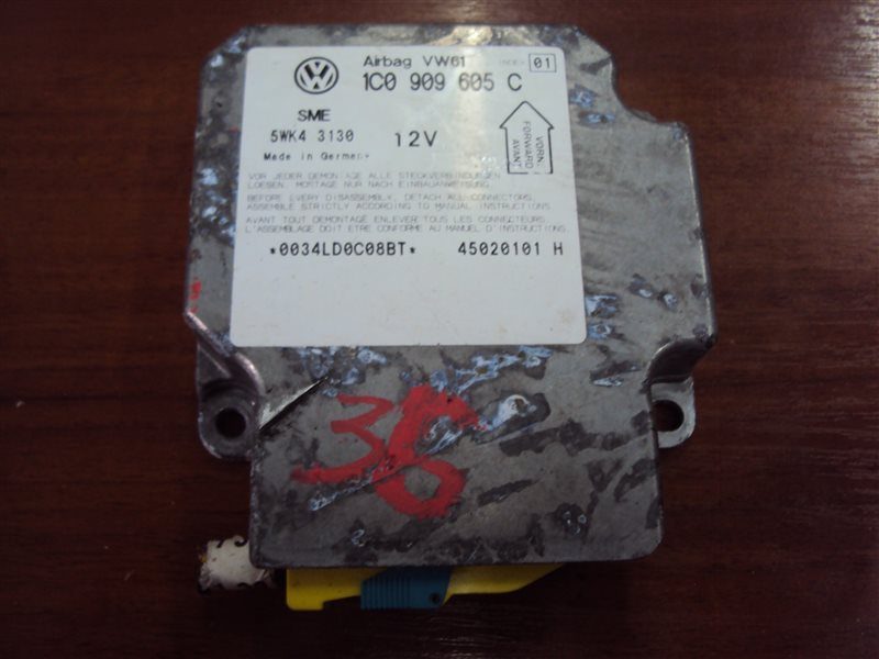 Блок управления аирбаг Volkswagen Passat B5+ AZX 2004