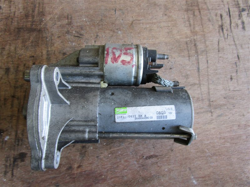 Стартер Peugeot 207 NFU10RX4X