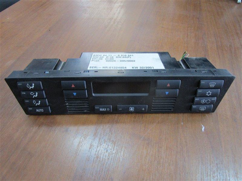 Блок управления климат-контролем Bmw 5-Series E39 256S5 2001