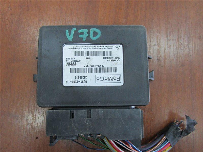 Блок управления ручным тормозом Volvo V70 B5254T6 2009