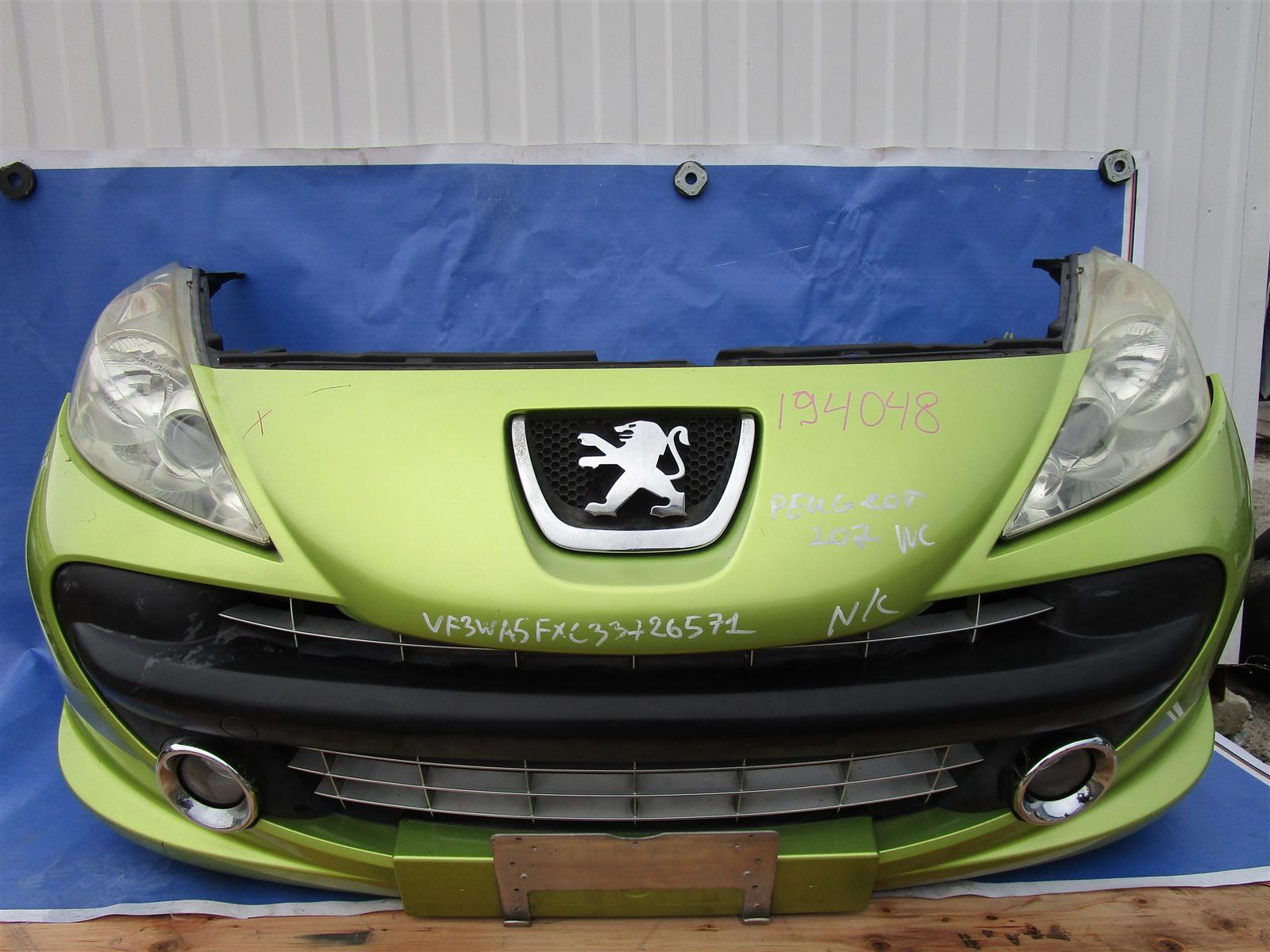 Ноускат Peugeot 207 передний